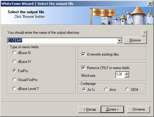 MDB (Access) to DBF Wizard
